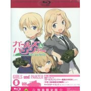 Girls Und Panzer Vol.5 [Limited Edition] (Japan)