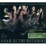 All Time Best Album II (Japan)