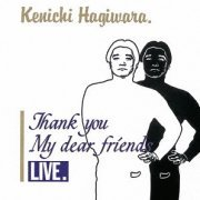 Thank You My Dear Friends Live [SHM-CD Limited Edition Mini LP] (Japan)