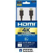 Hori 4K High-Speed HDMI Cable with Ethernet (2m) (Japan)