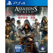 Assassin's Creed Syndicate (English & Chinese Subs) (Asia)