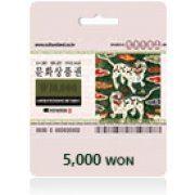 Culture Voucher (5000 Won) (Korea)