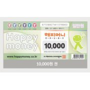 Happy Money Gift Card (10000 Won) (Korea)