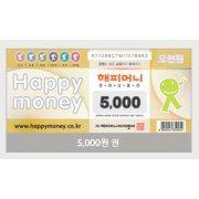 Happy Money Gift Card (5000 Won) (Korea)