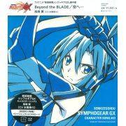 Senki Zesshou Symphogear Gx Character Song Vol.3 (Japan)