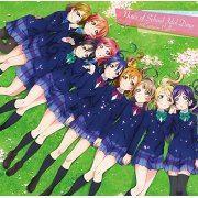 Theatrical Anime Feature - Love Live The School Idol Movie Original Soundtrack (Japan)