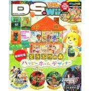 Famitsu DS + Wii [September 2015] (Japan)