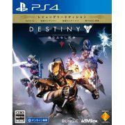 Destiny: The Taken King [Legendary Edition] (Japan)