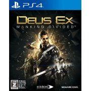 Deus Ex: Mankind Divided (Japan)