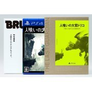 The Last Guardian [First-Press Limited Edition] (Japan)