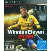 World Soccer Winning Eleven 2016 (Japan)