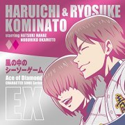 Ace Of Diamond Character Song Series Ex Haruichi Kominato & Ryosuke Kominato - Kaze No Naka No Seesaw Game (Japan)