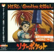 Hero / Good Bye Taisetsu Na Hito [Type A] (Japan)