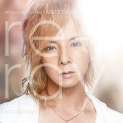 Re-ray [CD+DVD] (Japan)