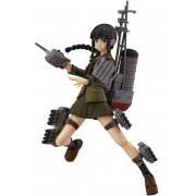 figma Kantai Collection: Figma 262 Kitakami (Japan)