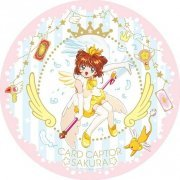 Cardcaptor Sakura Melamine Plate: Yellow Dress (Japan)