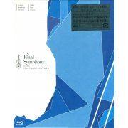 Final Symphony Music From Final Fantasy VI, VII & X (Japan)