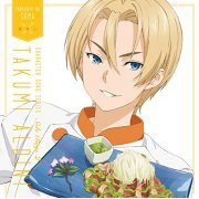 Food Wars: Shokugeki No Soma Character Song Series Side Boys 2 Takumi Aldini (Japan)