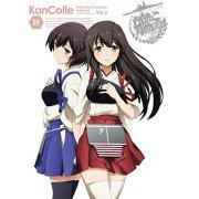 Kantai Collection - Kan Colle Vol.6 (Japan)