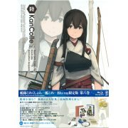 Kantai Collection - Kan Colle Vol.6 [Blu-ray+CD Limited Edition] (Japan)