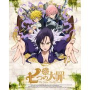 Seven Deadly Sins Vol.8 [Blu-ray+CD Limited Edition] (Japan)