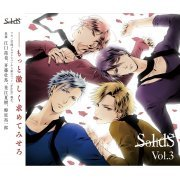 Solids Vol.3 (Japan)