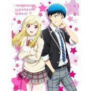 Yamada-kun And The Seven Witches Part 1 of 2 [Limited Edition] (Japan)