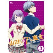 Yamada-kun And The Seven Witches Vol.3 (Japan)