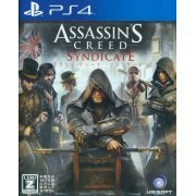 Assassin's Creed Syndicate (Japan)