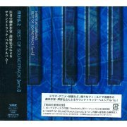 Best Of Sound Track [Emu] [Limited Edition] (Japan)