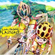 Link (Yowamushi Pedal Theatrical Edition Main Theme Song) (Japan)