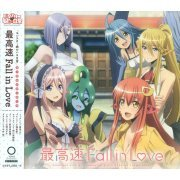 Saikousoku Fall In Love (Monster Musume Intro Theme) (Japan)