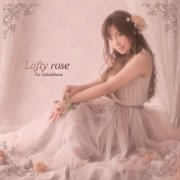 Lofty Rose [CD+2DVD Limited Edition] (Japan)