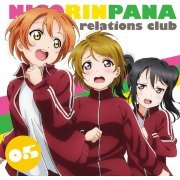 Love Live M's Koho-bu - Nikorinpana Vol.5 (Japan)