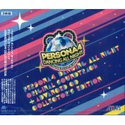 Persona 4 Dancing All Night Original Soundtrack - Collector's Edition With Advanced Cd (Japan)