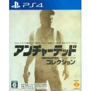 Uncharted Collection (Japan)