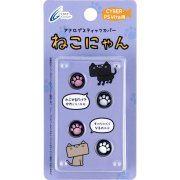 Analog Stick Cover for PS Vita Nekonyan (Black) (Japan)