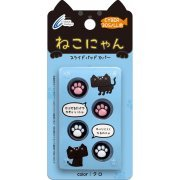 Nekonyan Slide Pad Cover for 3DS & 3DS LL (Black) (Japan)