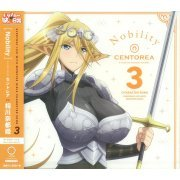 Everyday Life With Monster Girls Character Song Vol.3 Sentorea (Japan)
