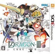 7th Dragon III code:VFD [3D Crystal Set DX Pack] (Japan)