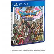 Dragon Quest XI Sugisarishi Toki o Motomete (Japan)