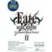 Fate/stay Night Unlimited Blade Works Blu-ray Disc Box II [Blu-ray+CD Limited Edition] (Japan)