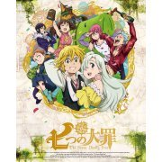Seven Deadly Sins Vol.9 [Blu-ray+CD Limited Edition] (Japan)