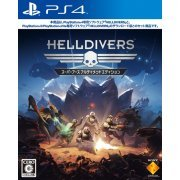 Helldivers (Super-Earth Ultimate Edition) (Japan)
