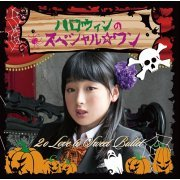 Halloween No Special One [Limited Edition Honomi Sakaguchi Ver.] (Japan)