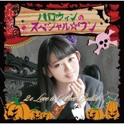 Halloween No Special One [Limited Edition Karin Mita Ver.] (Japan)