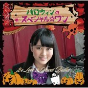 Halloween No Special One [Limited Edition Sachika Mizutani Ver.] (Japan)
