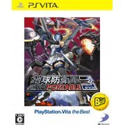 Earth Defense Force 3 Portable (Playstation Vita the Best) (Japan)