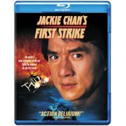Jackie Chan's First Strike (US)