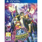 Persona 4: Dancing All Night (English) (Asia)